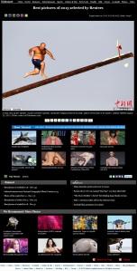 Xinhua Agency December 3, 2013
