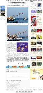 Kaixian, August 28, 2013