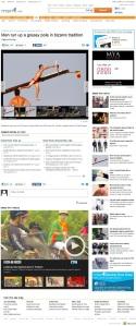 MSN UK, August 27, 2013