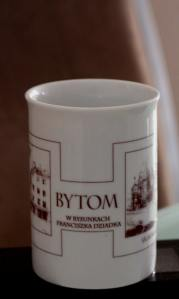 Our dad`s coffee cup - front