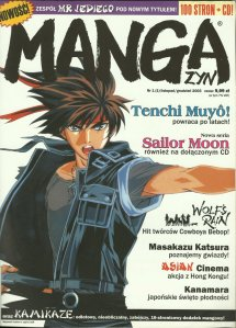 MANGAzyn cover for Nov-Dec 2003 edition that came out with a bonus CD and input called Kamikaze