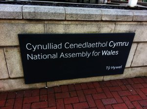 National Assembly for Wales entrance